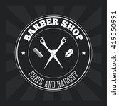 barber shop design. hair salon. ... | Shutterstock .eps vector #419550991