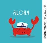 Cute Crab Print For Kids