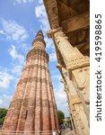 new delhi   august 7  2014  ... | Shutterstock . vector #419598865