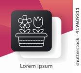 plant line icon | Shutterstock .eps vector #419609311