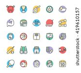fitness cool vector icons 2 | Shutterstock .eps vector #419610157