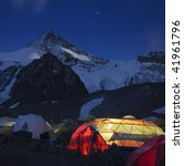 Small photo of high-altitude camp on the Aconcagua, Argentina