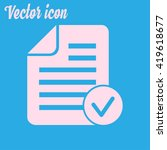 document  with ok  icon.   Shutterstock .eps vector #419618677