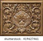 Vintage Wood Carved Ornament I...
