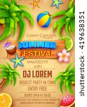 illustration of summer festival ... | Shutterstock .eps vector #419638351