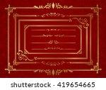 frame set vector  | Shutterstock .eps vector #419654665