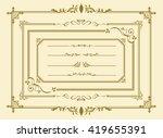 frame set vector  | Shutterstock .eps vector #419655391