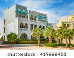 typical living houses in abu...   Shutterstock . vector #419666401