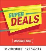 super deals vector banner | Shutterstock .eps vector #419711461
