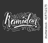ramadan hand lettering. vintage ... | Shutterstock .eps vector #419712175