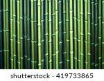 Green Japanese Bamboo Wall...