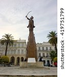 Small photo of ALGIERS, ALGERIA - FEB 6, 2016: Emir Abdelkader or Abdelkader El Djezairi was an Algerian Sharif religious and military leader who led a struggle against French colonial invasion in mid-19th century.