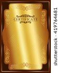 frame for certificate | Shutterstock . vector #419764681