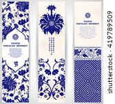 set of three vertical banners.... | Shutterstock .eps vector #419789509