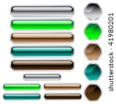 buttons shiny rounded... | Shutterstock . vector #41980201