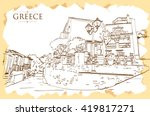 greek houses  vector drawing ... | Shutterstock .eps vector #419817271