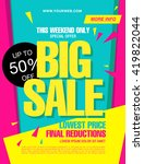 bright vector sale banner | Shutterstock .eps vector #419822044