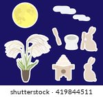 viewing the moon icon set | Shutterstock .eps vector #419844511