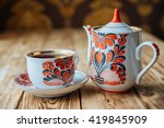 Tea Mug With Red Ornaments And...