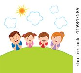 cheerful family lying on grass. ... | Shutterstock .eps vector #419847589