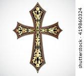 Floral Ornament Golden Cross  ...
