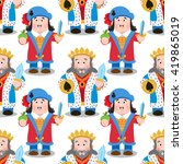 seamless pattern with cartoon... | Shutterstock .eps vector #419865019