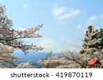 sakura with mount fuji in... | Shutterstock . vector #419870119