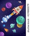 astronaut kids on the rocket in ... | Shutterstock .eps vector #419880079