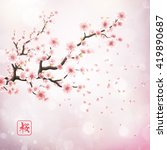 realistic japan cherry branch... | Shutterstock .eps vector #419890687