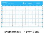 yearly wall calendar planner... | Shutterstock .eps vector #419943181