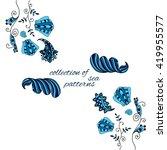marine patterns vector.... | Shutterstock .eps vector #419955577