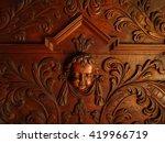 Cherub Head Wood Relief...