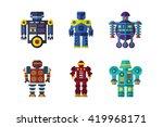 color vector set of robots in... | Shutterstock .eps vector #419968171