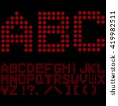 english alphabet dark red on... | Shutterstock .eps vector #419982511