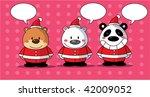 bears wear christmas costume | Shutterstock .eps vector #42009052