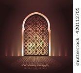 beautiful mosque door with... | Shutterstock .eps vector #420112705