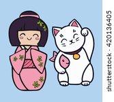 Kokeshi Cartoon Doll In Kimono...