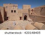 nizwa  oman   april 24 2015... | Shutterstock . vector #420148405