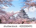 tsuruga castle surrounded by... | Shutterstock . vector #420200491