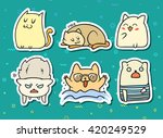 Set Of 6 Sticker Doodle Cats...