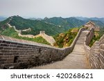 the great wall  beijing  china  | Shutterstock . vector #420268621