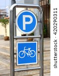 parking bicycle stainless sign | Shutterstock . vector #420290311