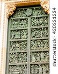 duomo di milano  dome of milan  ... | Shutterstock . vector #420331234