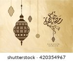 ramadan kareem beautiful... | Shutterstock .eps vector #420354967