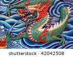 artistic dragon made from mosaic | Shutterstock . vector #42042508