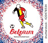 belgium. national team of... | Shutterstock .eps vector #420478534