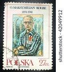 poland   circa 1982  a stamp... | Shutterstock . vector #42049912