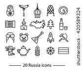 russia icons collection | Shutterstock .eps vector #420589324