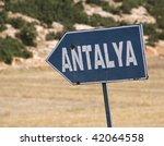 city entry sign of antalya in turkey - stock photo