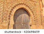 Detail Of An Old Berber Gate...